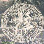 Sigla Festivalului Mondial 1953