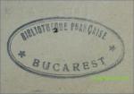Bibliotheque Francaise Bucarest- detaliu