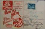 Carte postala publicitara in 1936