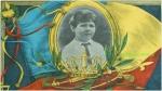 Portretul M.S. Regele Mihai