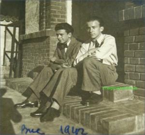 Tineri eleganti, Bucuresti 1942