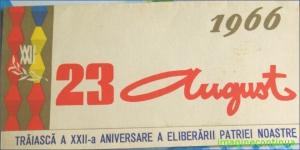 felicitare 23 august 1966