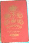 Sigla atelierului R. Rigopulo din Braila, circa 1880